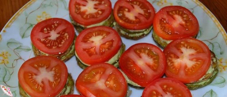 Zakuska iz kabachkov s pomidorami