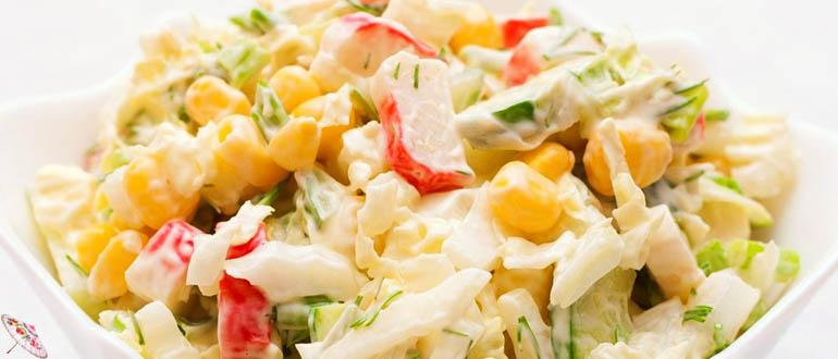 Salat Krabovyj