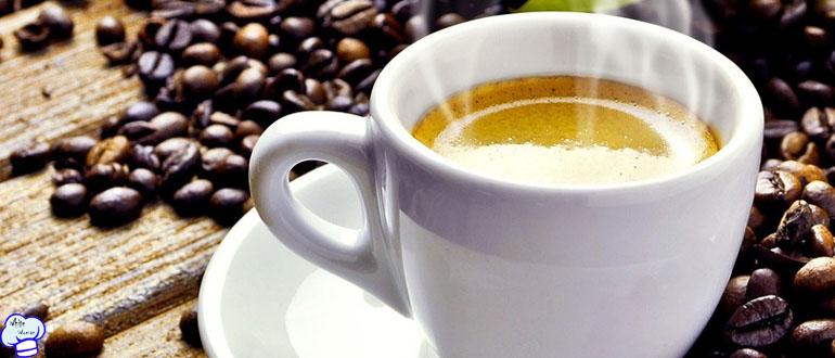 Kofe v turke