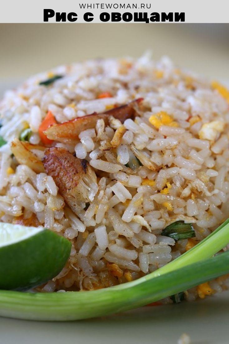 Рецепт похудения с рисом