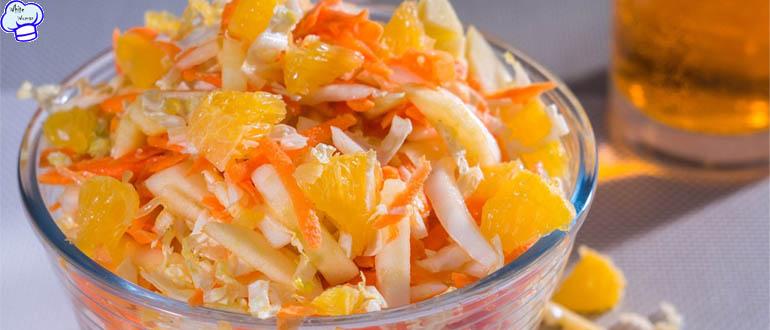 Салат из моркови и яблок с апельсинами