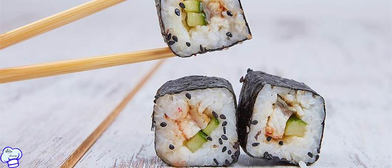 Домашние суши-роллы