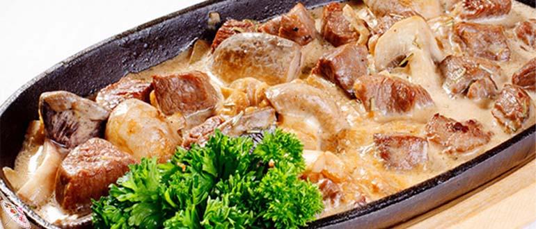 Мясо с шампиньонами в сметане