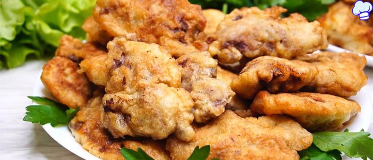 Куриная печень в хрустящем кляре