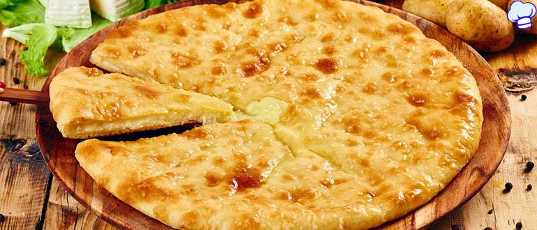 Осетинские пироги с картофелем и сыром. Картофджин
