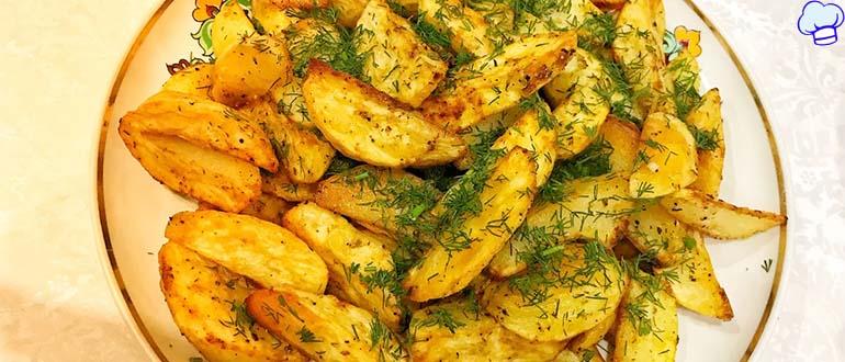 Восхитительный картофель по-деревенски